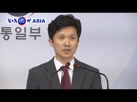 Hàn Quốc rót viện trợ nhân đạo vào Triều Tiên (VOA)