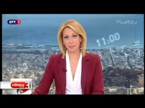 Συνελήφθη οδηγός φορτηγού στην Πάτρα-Μετέφερε 9.053 κούτες με λαθραία τσιγάρα | 22/11/18 | ΕΡΤ