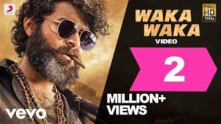 Gaddalakonda Ganesh (Valmiki) - Waka Waka Video | Varun Tej, Atharvaa, Mickey J Meyer