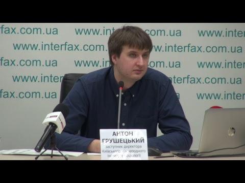 Interfax-Ukraine to host press conference titled 'Actual Socio-Political Attitudes of Ukrainian Citizens'