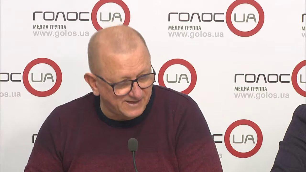 Локдаун или очередное ужесточение карантина:  к чему готовиться украинцам? (пресс-конференция)