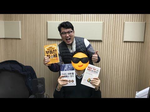 제네시스 박의 종합부동산세(종부세), 임대소득세, 양도소득세, 이것만 알면 된다!