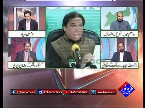 Pakistan Ki Awaaz 19 12 2017
