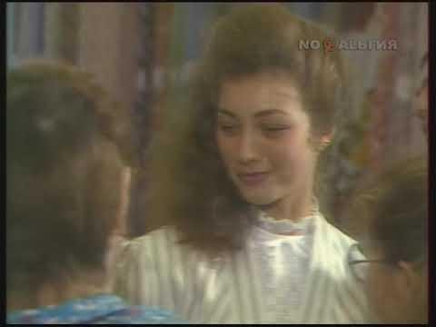 Владивосток. ГУМ. Ударная работа 14.08.1987