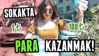 SOKAKTA 1TL'Yİ 100TL YAPMAK!!!