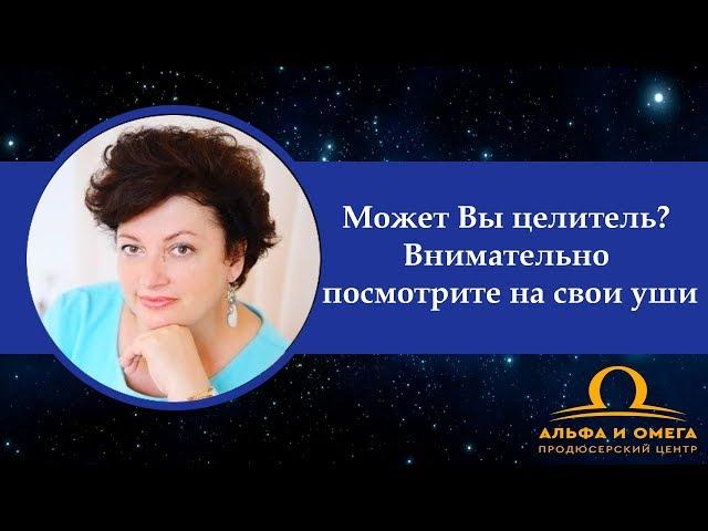 Video Pronunciation of Мария Порошина in Russian