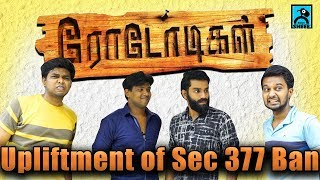 ROADODIGAL - UPLIFTMENT OF SEC 377 BAN | IDHU VERA MADHIRI | BLACK SHEEP
