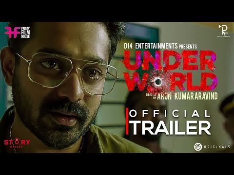 Under World Official Trailer - Asif Ali