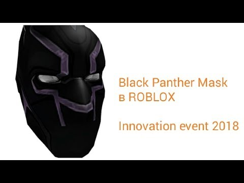 How To Get The Killmonger Mask Catalog Item Innovation - innovation roblox event