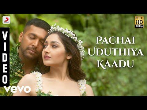 Pachai Uduthiya Kaadu