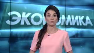 Экономика Крыма в 2017 году. (Телеканал Крым-24)