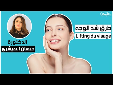 الدكتورة جيهان الهيشري أخصائية الامراض الجلدية و التناسلية