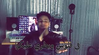 مازيكا مهرجان شر النفوس 2 - فارس حميده - شر النفوس الجزء 2 تحميل MP3
