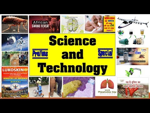 Science and Tech for Prelims in Hindi by Study91 Nitin Sir, Important Question answer Science