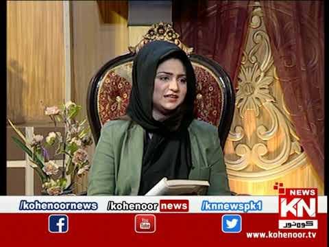 Istakhara 28 November 2020 | Kohenoor News Pakistan
