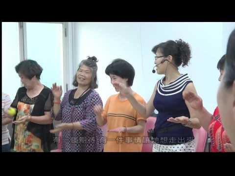 日安嘉義心幸福-各族群心理健康宣導影片