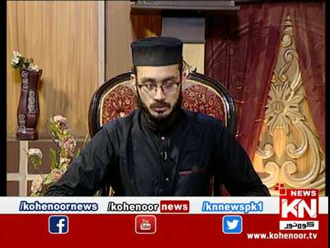 Istakhara 25 September 2020 | Kohenoor News Pakistan