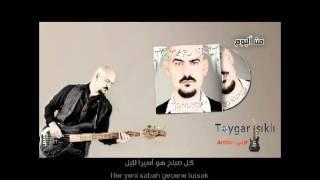 مترجم   Toygar Işıklı تويغار اشيكلى   Tutsak