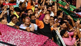BJP President Amit Shah Arrives At Party Headquarters In Delhi