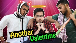 Another Valentine  | The Bong Guy