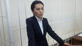 Аида Салянова 5 жылга эркинен ажыратылды