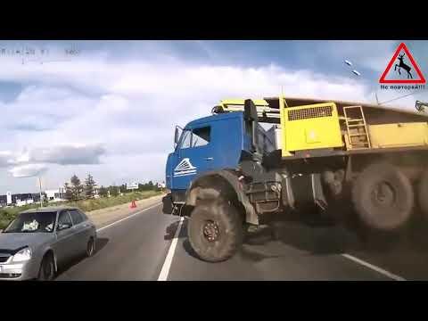 Аварии грузовиков, подборка ДТП грузовых фур 2020