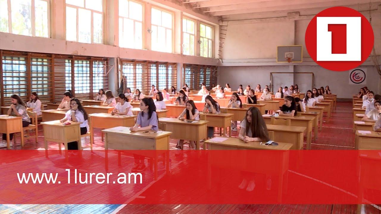 Քննական մարաթոն-2021. «Հայոց լեզու և գրականություն» առարկայից քննություն է հանձնել 3751 դիմորդ