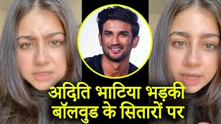 Aditi Bhatia ANGRY Reaction On Bollywood And FAKE People | Sushant Singh Rajput