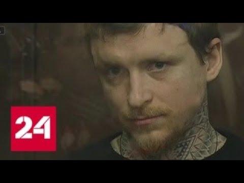 Кокорин и Мамаев останутся в СИЗО еще на два месяца - Россия 24