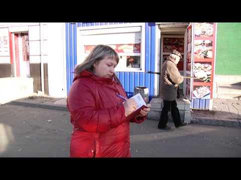 Сотрудники краснолучской администрации регулярно проводят мониторинг цен и работы транспорта