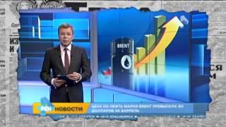 Упал-отжался: как каналы России радовались обвалу рубля — Антизомби, 28.08