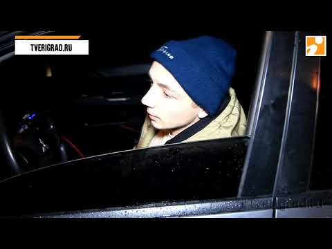 В Твери парня на тонированной иномарке увезли в полицию после спора с гаишником видео