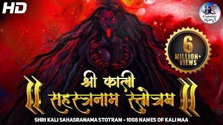 1008 NAMES OF KALI MAA - YouTube