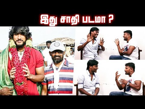 Exclusive Interview With Director M ..