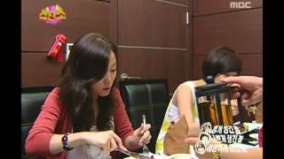 Introduce the Star's Friend, Wonder Girls, #08