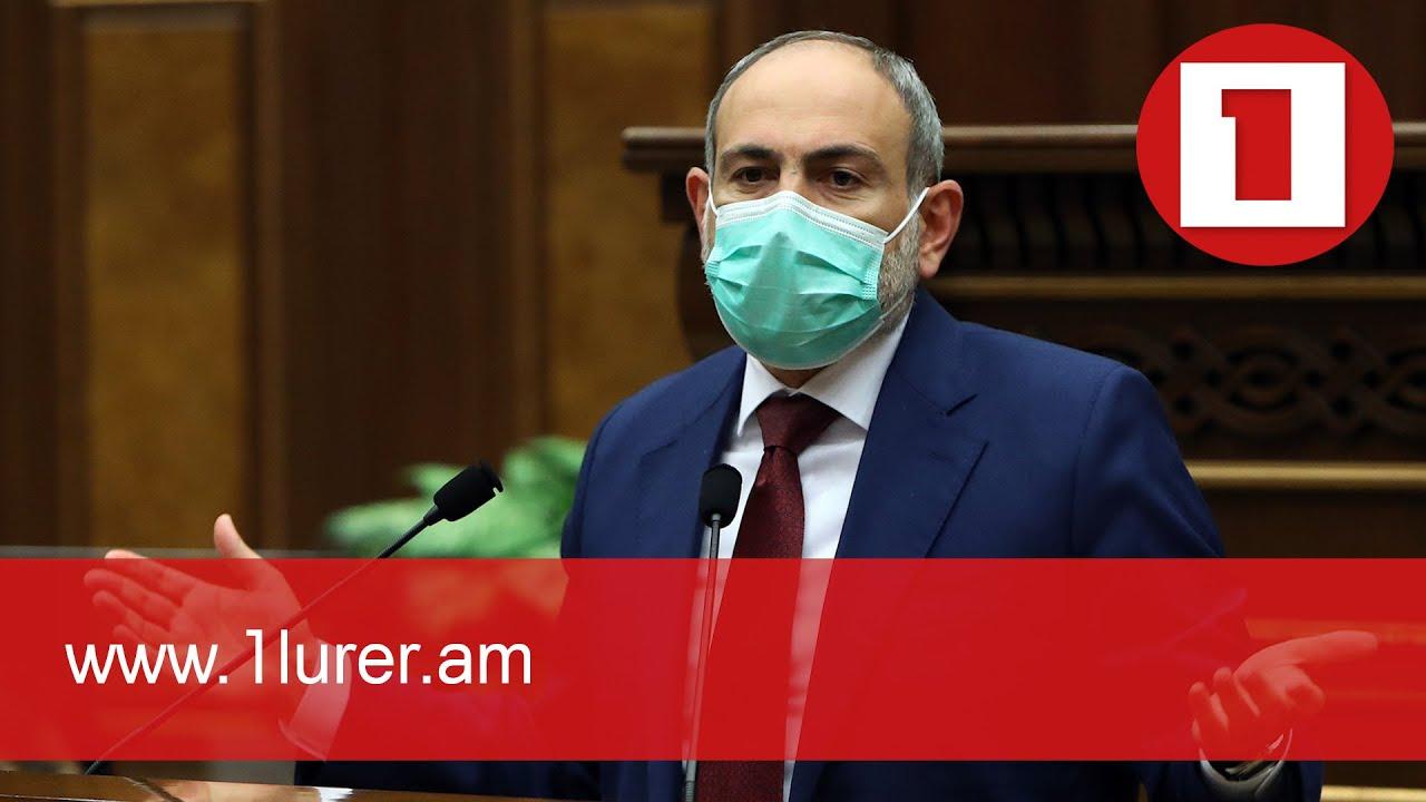 Զարմանում եմ, որ Արցախի սուբյեկտայնության մասին «Հայաստան» դաշինքն է խոսում. ՀՀ վարչապետ