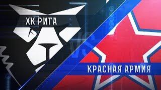 Прямая трансляция. ХК «Рига» - «Красная Армия». (18.09.2017)   Kholo.pk