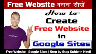 How to Create Free Website in Google Sites | Advanced Step by Step Guide in Hindi 2020