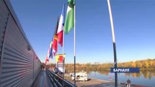 На Алтае стартовал международный турнир по гребле на байдарках