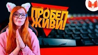 Хорошие игры #13 Баги, Приколы, Фейлы РЕАКЦИЯ НА Marmok МАРМОКА