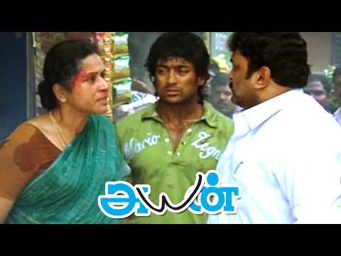 Ayan | Ayan Full Movie scenes | Akashdeep Kills his Accountant |Prabhu argues with Akashdeep Saighal