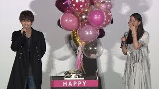 岩田剛典、だましだまされ「最高の誕生日」