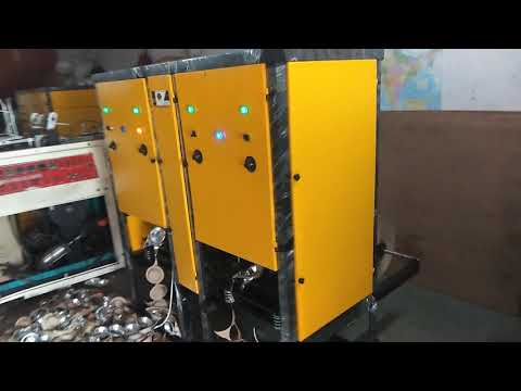 Fully Automatic double Die Paper Plate - Thali Machine