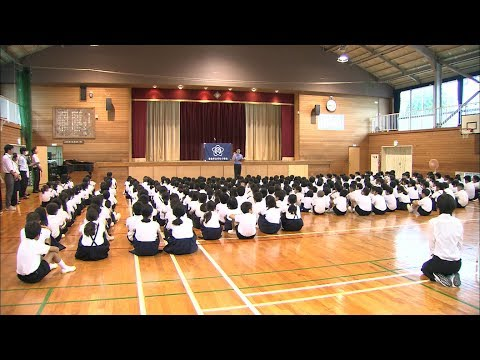 Kawabe Elementary School