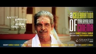 A Celebration of Malayalam Cinema
