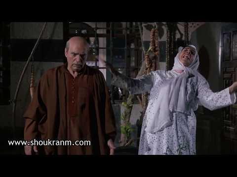 باب الحارة | فوزية للزعيم ابو عصام الشرع قال على ان تعدلوا ، هون قدام العالم مو حلوة منوب |