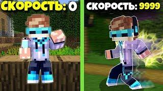 КАК СТАТЬ СУПЕРГЕРОЕМ ФЛЕШЕМ В МАЙНКРАФТ ► Обзор мода Speedster Heroes Minecraft
