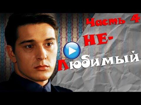🔴ФИЛЬМ СО СТАНИСЛАВОМ БОНДАРЕНКО!Мелодрамы русские односерийные-смотреть лучшие мелодрамы!часть4