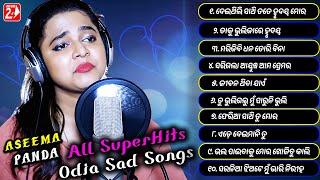 Best Of Aseema Panda | All Sad Hits | Odia Sad Song | JukeBox | OdiaNews24