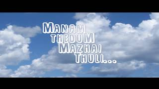 MANAM THEDUM MAZHAI THULI | A VIGNESH FILM  | TARUN | MUKESH | an emotional feel of journey